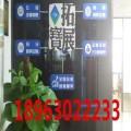 青岛公司注册代理价格