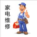 贵阳帅丰集成灶(各中心)24小时售后服务网点电话