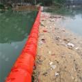 海洋垃圾拦截装置拦污网浮子生产厂家