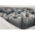 批发零售1-30米防蚊隐形纱窗 玻璃纤维窗纱网 优质生产厂家