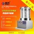 厂家直销鼎历全自动中药煎药机单桶熬药设备不锈钢煎煮机药店专用