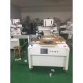 電子秤玻璃絲印機電磁爐面板網印機空調冰箱外殼絲網印刷機廠家