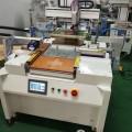 亞克力標牌絲印機安全指示牌網印機消防牌絲網印刷機廠家直銷