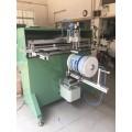 垃圾箱絲印機垃圾桶網印機塑料桶滾印機乳膠漆桶絲網印刷機