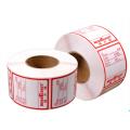 热敏纸不干胶标签生产印刷工厂