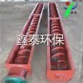 管式螺旋输送机产品组装