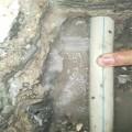 暗管漏水检测,专业家庭水管漏水检测