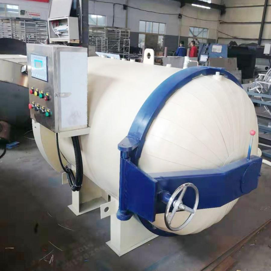 实验型热压罐  碳纤维高温高压热压罐  日通机械生产