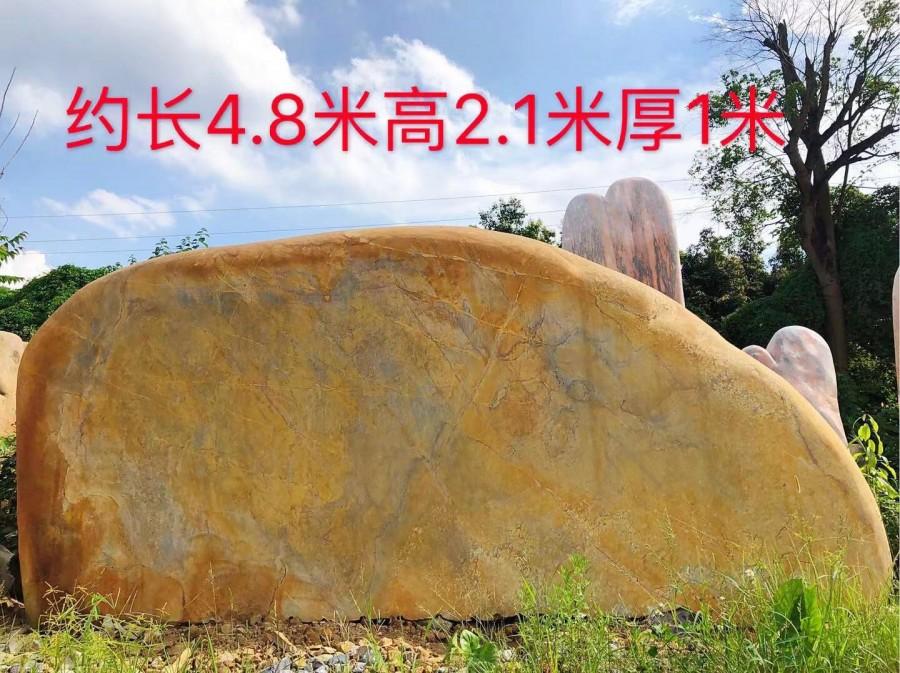 连州大型园林景观石价格
