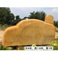 连州大型园林景观石价格1