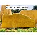 连州大型园林景观石价格2