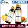 益生元低聚果糖饮品OEM灌装加工益生元酵素口服液贴牌生产企业