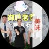 麻辣鱼火锅加盟哪家好独具创新,优质的产品与服务