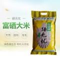 硒無憂富硒大米供應|優質富硒大米廠家直銷|優質大米廠家批發