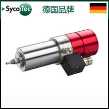 义齿加工自动换刀高速电主轴 德国Sycotec雕铣主轴