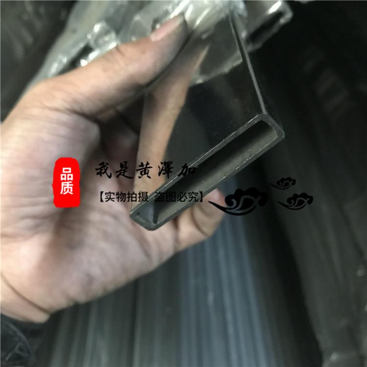 304不锈钢扁12*6*0.7mm-企业新闻