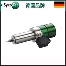 ESD功能高速电主轴 PCB电路板分板机精密电机