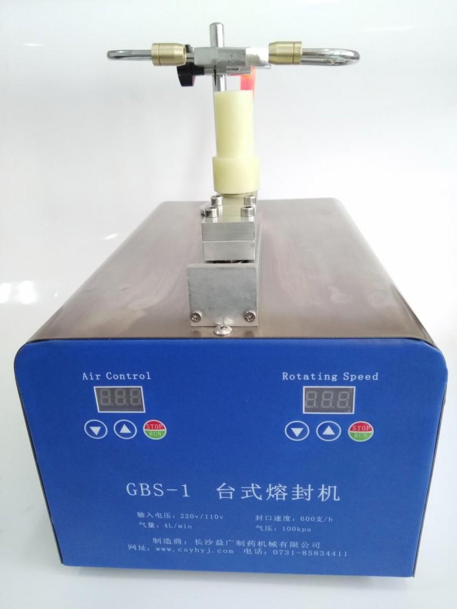 小型自动转瓶管制玻璃瓶热熔拉丝封口机