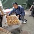 纯天然土蜂蜜多少钱一斤