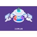 紫虎科技网站建设,专业为您带来生活中的快乐
