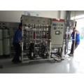 蘇州超純水處理設備/水處理設備/醫藥純化水設備廠家