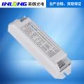40-100WLED應急電源 燈管應急電源 筒燈應急電源
