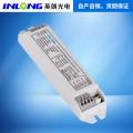 降功率應急電源 LED應急電源 1-24W應急電源