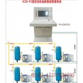 广众空压机在线监控系统低压高压实现远程监视与操作