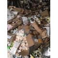 杭州蕭山區化妝品銷毀處理公司,杭州報廢護膚品銷毀公司