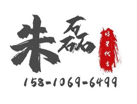 张卫健代言/代言费多少钱【面对面签约】