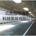 隧道護墻板認準隧道地鐵系列,高端正品,品牌熱銷