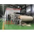 2400型牛皮纸造纸机kraft paper machine