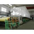 2400型-3600型双叠网挂面箱板纸造纸机、瓦楞纸造纸机