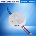 30WLED應急電源 平板燈 LED燈 面板燈