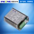 驅動應急一體電源 36WLED應急電源 面板燈