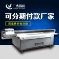 台州温岭成品鞋uv打印机,高喷射鞋面3d彩印机生产厂家