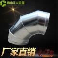 广州白云区螺旋风管加工厂 江大通风设备厂