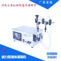 好的液体灌装机就选磁力泵式半自动液体灌装机