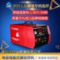 电容储能式螺柱焊机  种钉机  与进口质量比