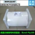 現貨銷售美國貝格斯BP105BP108BP111導熱雙面膠
