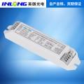 LED應急電源 T5T8燈管應急電源 筒燈應急電源
