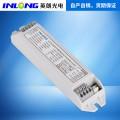 5W恒功率應急電源 燈管應急電源 LED應急電源