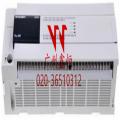 维修FX1N-14MT-001三菱PLC,选择广州鑫恒