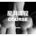 优秀的健身教练培训学费哪里做得好温州嘉运体育产业管理有限公司
