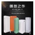 长春暖气片厂家批发 钢制暖气片 钢三柱散热器 GZ309
