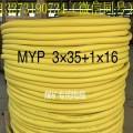純銅電線煤礦用電纜MYP/MCP礦用移動采礦機屏蔽橡套軟電纜