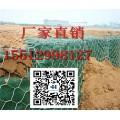 水利格宾网生产厂家  河南格宾网厂家护坡护脚1