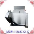 高效率电动马路切割机 大型手推式锯片切割机 路面切割机