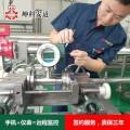 宽量程热式气体质量流量计供应商