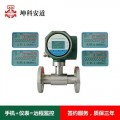 插入式热式气体质量流量计价格
